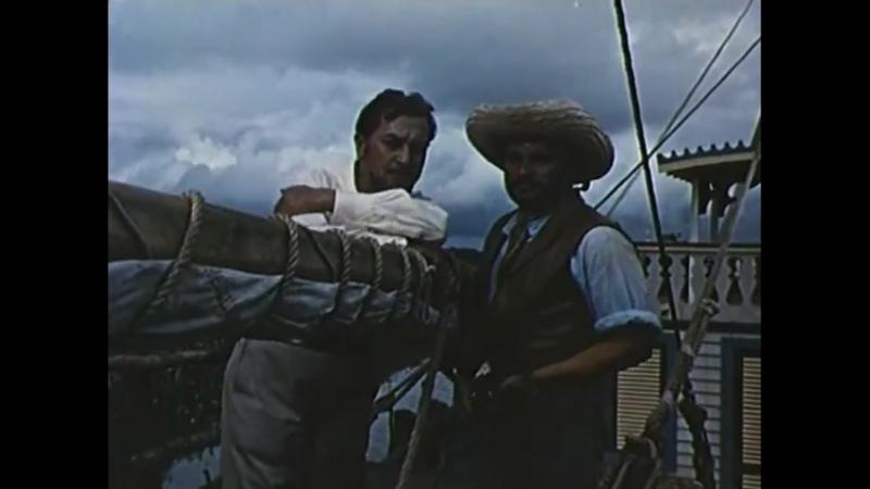 Жюль Верн. Тайна Жоао Корраль. (1959.г.)