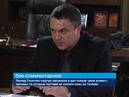 ГТРК ЛНР. Глава ЛНР поручил выявить причины, по которым частники не снизили цены на топливо