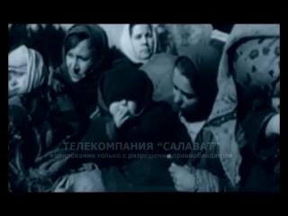 Анна Максикова-узница  концлагерей