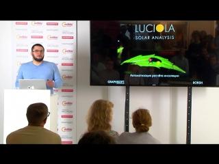 Организация комплексной проектной экосистемы с использованием ARCHICAD и Grasshopper