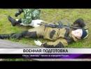 ТАГИЛ-ТВ_На _аэродроме_Быньги_прошли_военно-патриотические_сборы