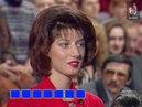 Поле чудес (1-й канал Останкино, 23.12.1994)
