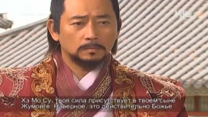 Ханзада Жумонг 13 бөлім _ серия