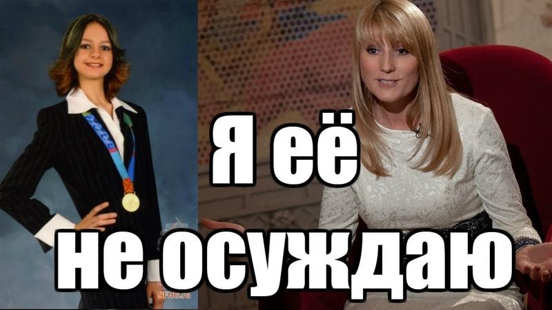 Светлана Журова выступила в защиту Ольги Гладских заявив, что во всём виноваты СМИ
