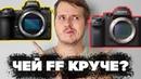 Nikon Z7 vs Sony A7R III