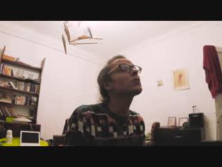 Григорий Ванюшкин - Пока