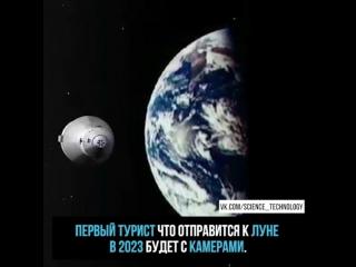 Первый человек полетит в космос