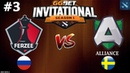FRz vs Alliance 3 (BO3) | GG.Bet Dota 2 Invitational