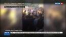 Новости на Россия 24 Дагестанские болельщики вновь проявили свой необузданный темперамент