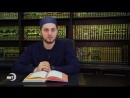 «То, что нужно знать об Исламе». Пророк Аюб, алейхи салям. ( 180 X 320 ).3gp