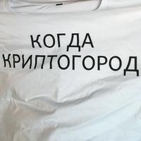 Kostya Lehanov фото