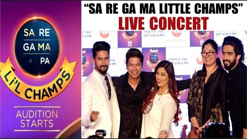"""Sa Re Ga Ma Pa Lil Champs"" New Session Launch | Shaan | Richa Sharma | Amaal Mallik | SaReGaMaPa"