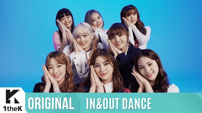 INOUT DANCE(인앤아웃댄스): DreamNote(드림노트) _ DREAM NOTE