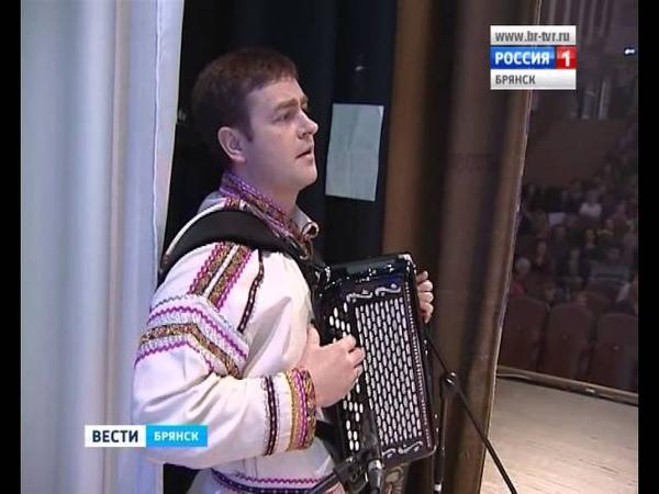 Брянский образцовый фольклорный ансамбль «Зарянка» отметил свое двадцатилетие