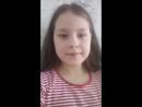 Карина Юмадилова Live