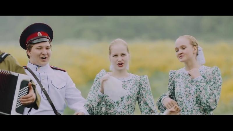 Любо мне.Александр Щербаков(группа Ярилов зной) и ансамбль Станичники.