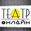 Театр_НГОДНТ