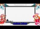 Аниме приколы под музыку Аниме моменты ...es - 75 480p.mp4