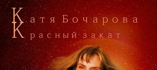 foto-katya-bocharova-v-bane-seks-viebal-podrugu-svoego-priyatelya