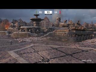 [WoT Fan - развлечение и обучение от танкистов World of Tanks] Чемпионат РУ-сервера. Россия vs Украина - Финал - Танкомахач №89