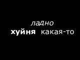 мекс 2
