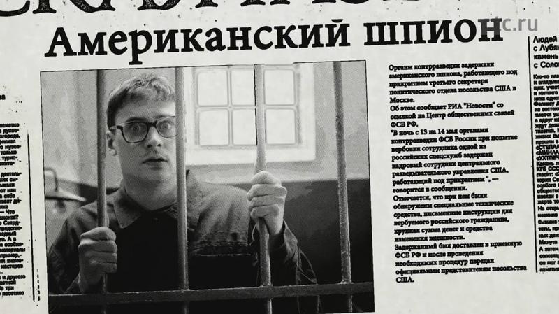 Как я стал русским правда и только правда