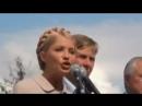 Усім прихильникам Ю Тимошенко присвячується трезвійте
