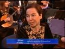Оркестр русских народных инструментов «Струны Руси» в Ярославле отмечает полвека
