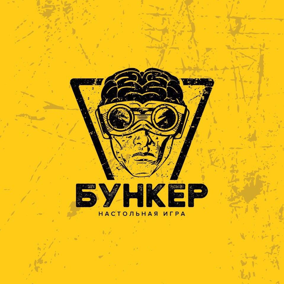 Афиша Бункер / Игра в Краснодаре