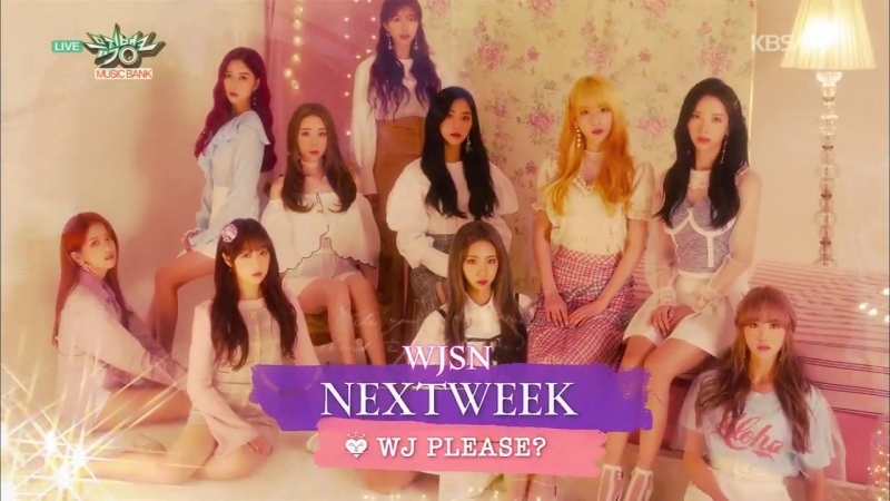 [Preview] 180914 WJSN (우주소녀) - Save Me, Save You Next Week Music Bank