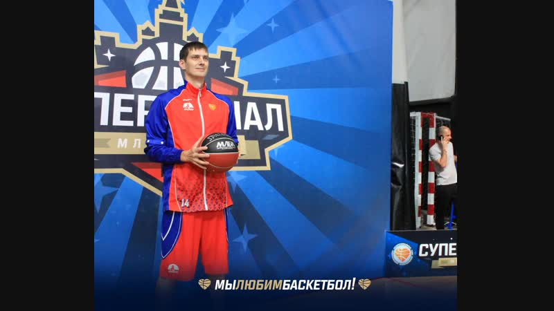 Суперфинал МЛБЛ Москва Сентябрь 2018г