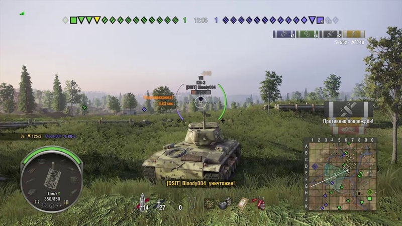 World of Tanks PS4 трубы сетка всё как мы любим