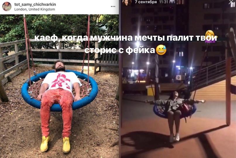 Miss Lalola | Москва
