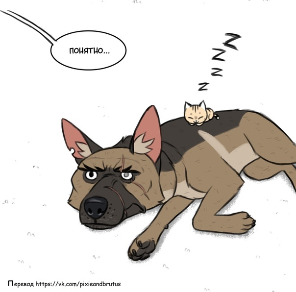 Безысходность Иллюстратор: Pet_fooleryhttp://v.com/wall-68670236_537919