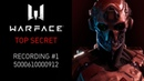 Warface Совершенно секретно Recording 1