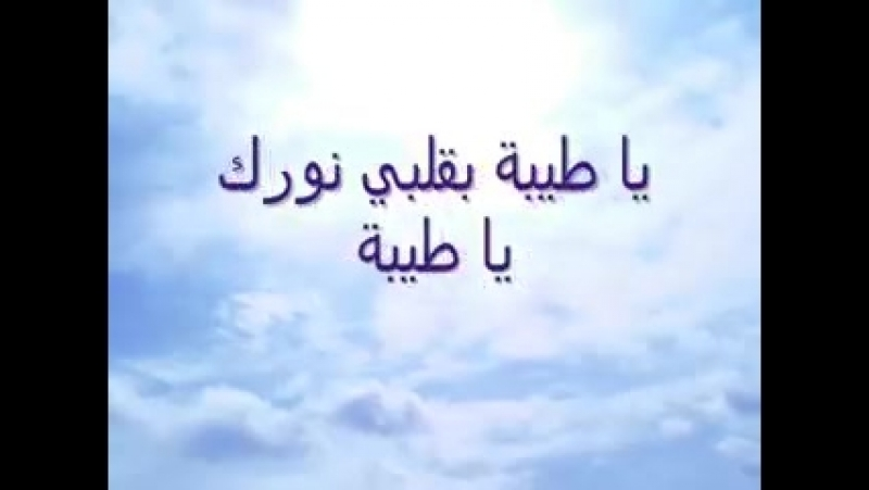 صلى الله على محمد - نور الدين خورشيد Islamic arabic nasheed ( 240 X 320 ).mp4