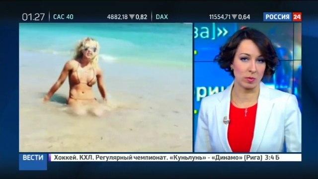 Новости на «Россия 24» • Стрип-клубы: наведение порядка или легализация проституции?
