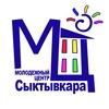 Молодежный центр г. Сыктывкара