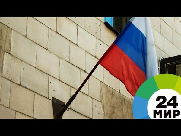 В Баку после ремонта открылся Центр русской культуры - МИР 24