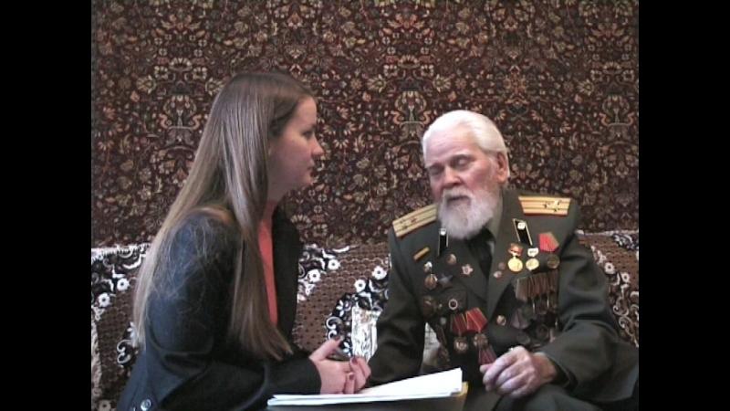 Тягунов Михаил Иванович - ветеран ВОВ