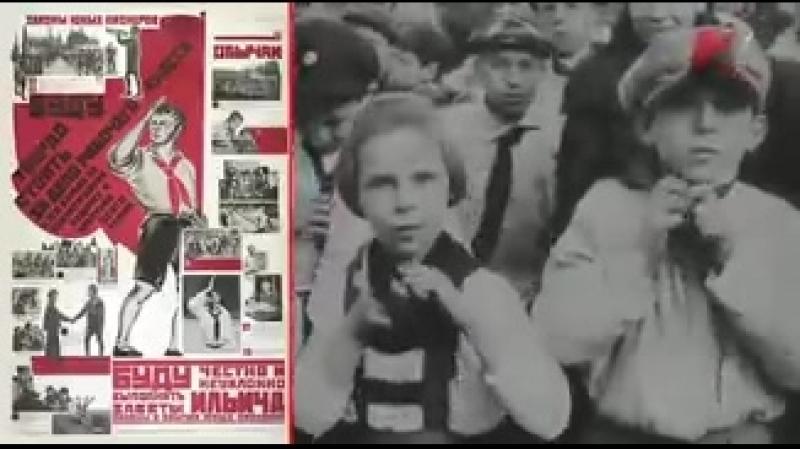 19Мая - День рождения Всесоюзной пионерской организации. С Днём Пионерии! Будь готов СССР