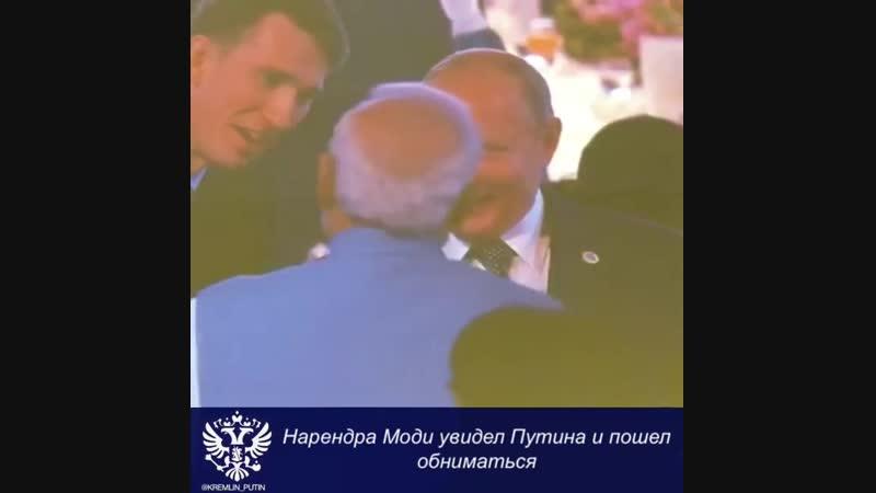 Премьер Нарендра Моди: Россия - верный друг Индии.