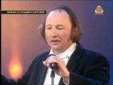 Юрий Гальцев - Смешные ноты (2005)