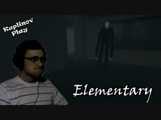 [Kuplinov ► Play] Elementary Прохождение ► ОПЯТЬ ПРО МЕНЯ ЗАБЫЛИ! ► ИНДИ-ХОРРОР