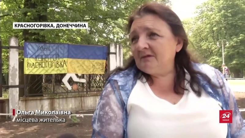 Красногоровка празднует свой 123-й день рождения