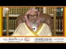 سائلة تقول أُعاني من العادة السريَّة الشيخ صالح الفوزان حفظه الله