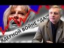 Главная причина давления на Россию Аналитика Валерия Пякина