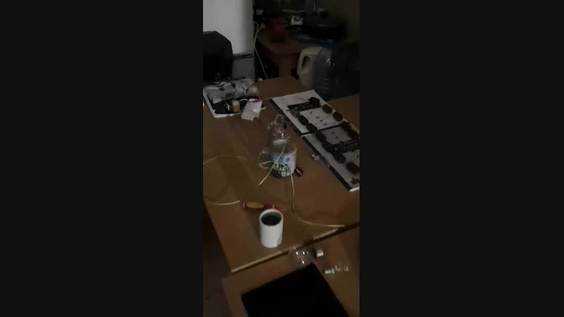Прожег дыру в лампе