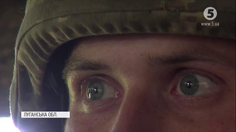 Російські бандформування намагаються відбити Золоте-4 відсіч від ЗСУ - репортаж