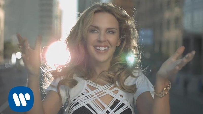 Kylie Minogue - Los Amores (All The Lovers) [Spanish Version] (Official Video)